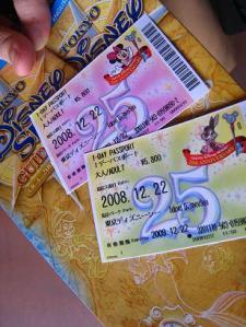 tds-tickets