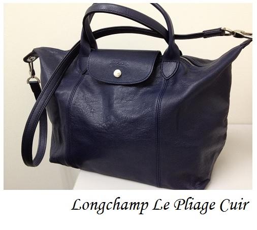 longchamp_pliagecuir