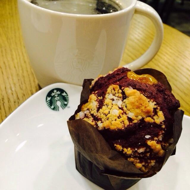 Starbucks Carrot Cake Muffin