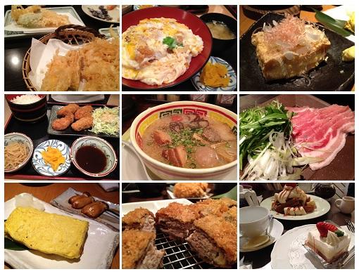 Tokyo_Jan2012a